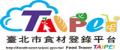 臺北市食材登錄網