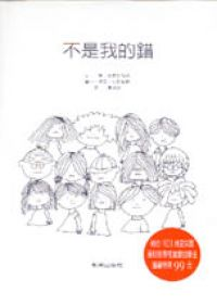 描述: D:\舊資料\98bear\圖書館網站100.08\library200409\read\book01.jpg