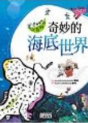 描述: D:\舊資料\98bear\圖書館網站100.08\library200409\read\sea.jpg