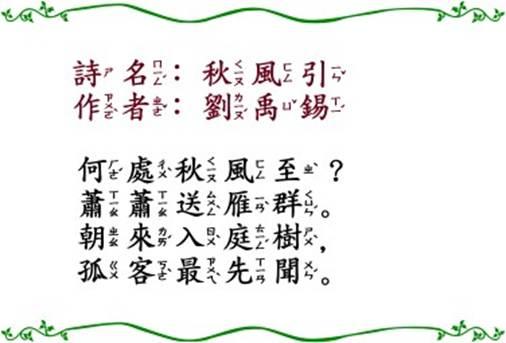 中国梦我的梦树叶手抄报